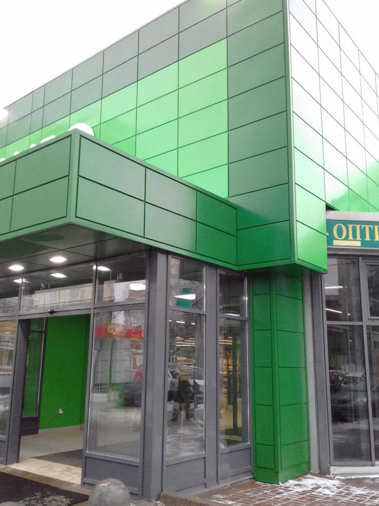SAMPO супермаркет - вентфасад из металлокассет спб