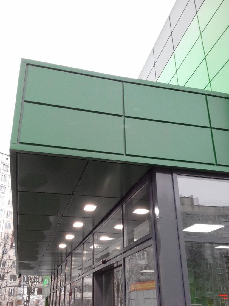 SAMPO супермаркет - навесной вентилируемый фасад из металлокассет спб