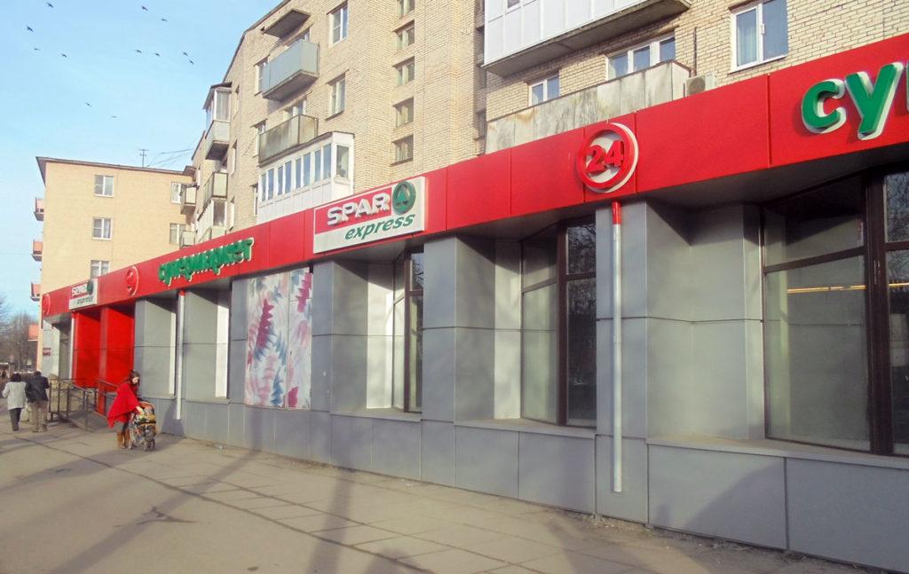 SPAR супермаркет - навесной вентилируемый фасад